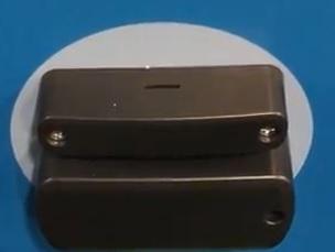 Gate Sensor